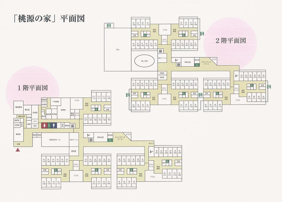 桃源の家 平面図